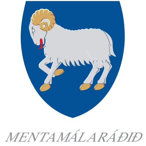 Färöisk filmfond logotyp
